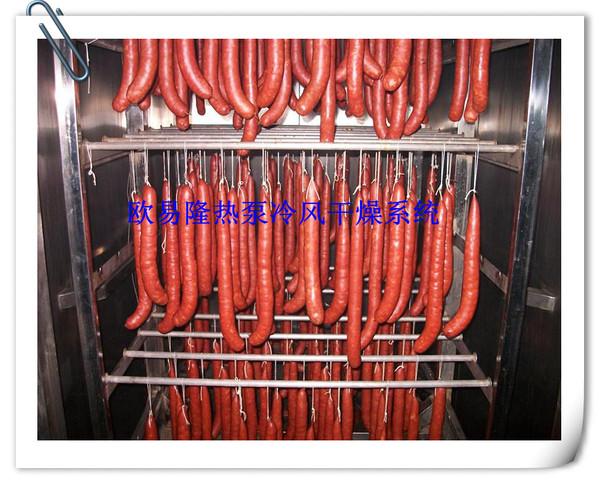 腊肉干燥机